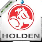 Эмблема Holden 2