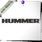 Эмблема Hummer