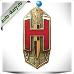 Эмблема Hupmobile