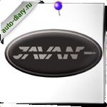 Эмблема Javan