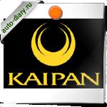 Эмблема Kaipan