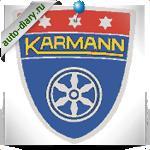 Эмблема Karmann