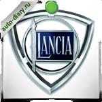 Эмблема Lancia1957
