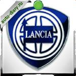 Эмблема Lancia 2000