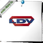 Эмблема Ldv