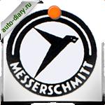 Эмблема Messerschmitt