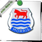 Эмблема Morris