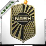 Эмблема Nash 2