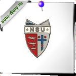 Эмблема Nsu 2