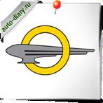 Эмблема Opel 1937-1947