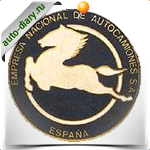 Эмблема Pegaso