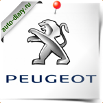 Эмблема Peugeot  2010