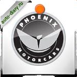 Эмблема Phoenix