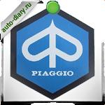 Эмблема Piaggio 2
