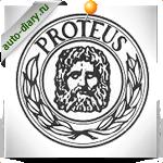 Эмблема Proteus