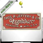 Эмблема Rambler
