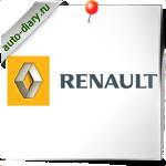 Эмблема Renault  2004