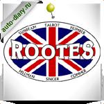 Эмблема Rootes