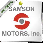 Эмблема Samson
