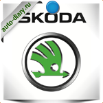 Эмблема Skoda  2011