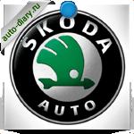 Эмблема Skoda 1998-2011