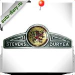 Эмблема Stevens duryea