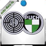 Эмблема Steyrpuch