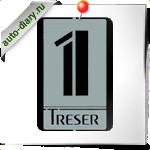 Эмблема Treser