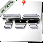 Эмблема Tvr