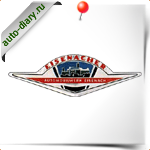 Эмблема Wartburg