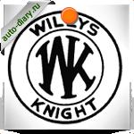 Эмблема Willys