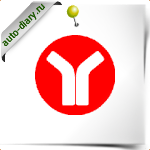 Эмблема Yugo 2