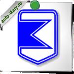 Эмблема Zaz 2